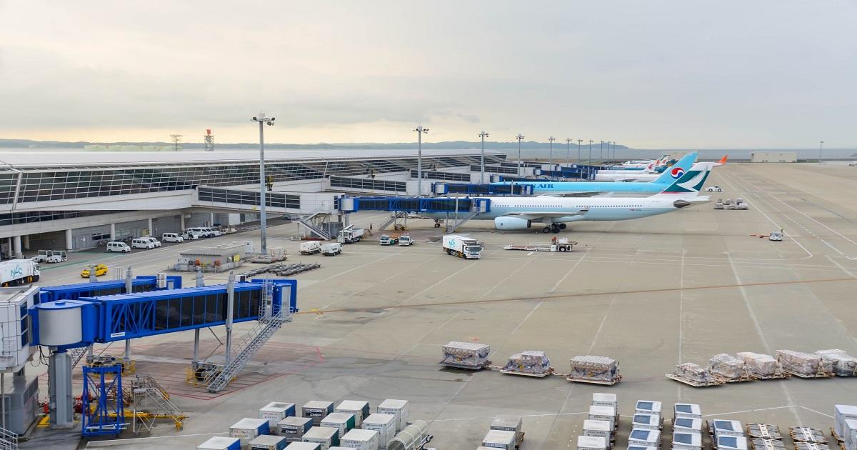 Macquarie Acquires Fanborough Airport